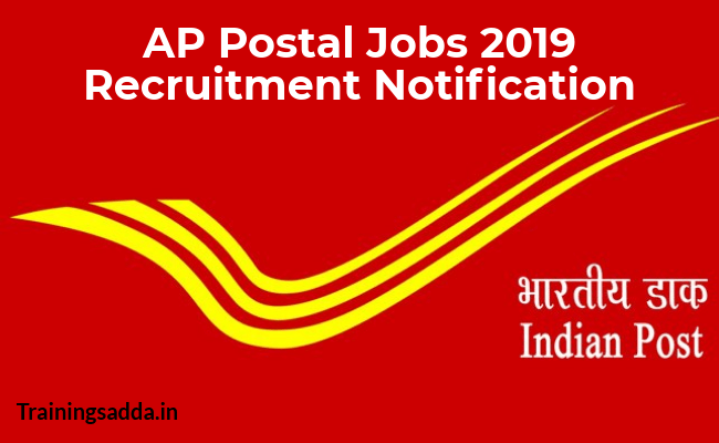 AP Postal Jobs 2019 Recruitment Notification Apply Online